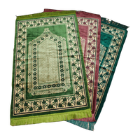 Islamic Praying Mat Turkish Sajjadah Prayer Rug