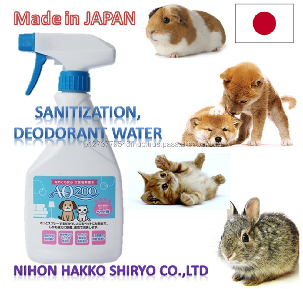 Antibacterial pet deodorizer for room spray Japanese government certified