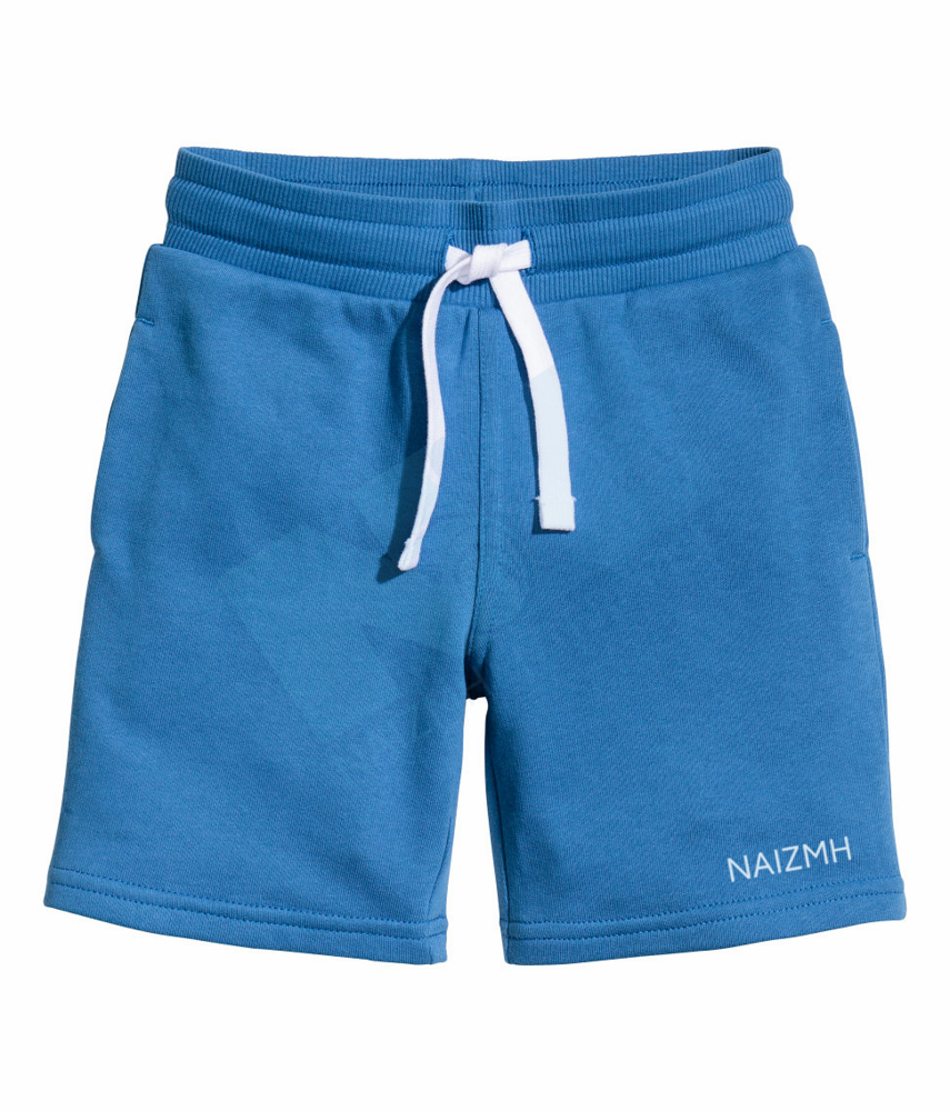 Boys Girls Unisex Children Basic Active Jersey Fleece Shorts, French terry