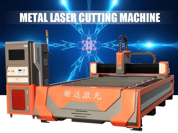 high energy CNC fiber laser metal steel cutting machine Factory price