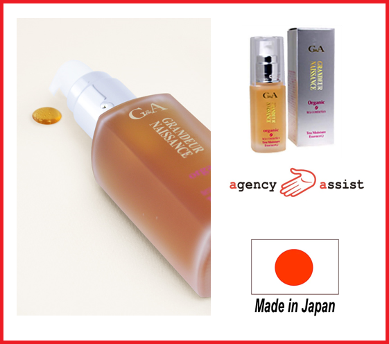 Keep moisture, and organic, Luxury essence ,Organic Tea Moisture Essence with Luxury cosmetics made in Japan