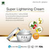 Facial Whitening Cream - Super Whitening Cream