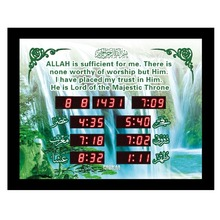 Promas Muslim Prayer Time Azan Digital Wall Table Clock