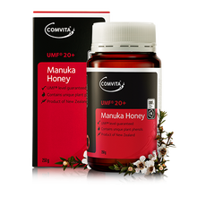 Genuine New Zealand Manuka Honey, UMF20+ MANUKA HONEY