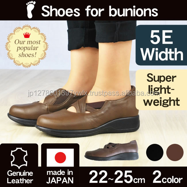 Made in japan comfort shoes for bunions