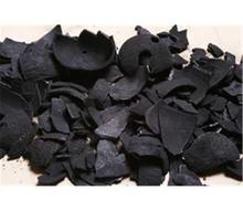 Activated Charcoal Carbon Coconut Shell
