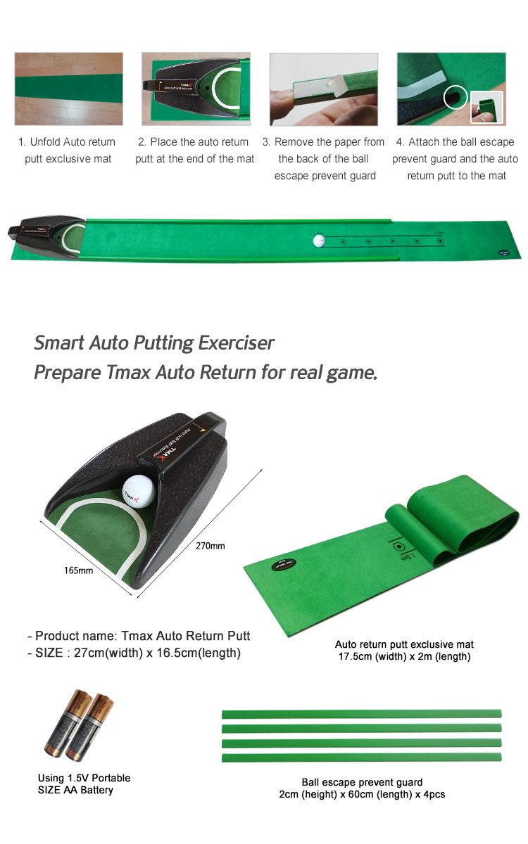 AUTO RETURN PUTT SET