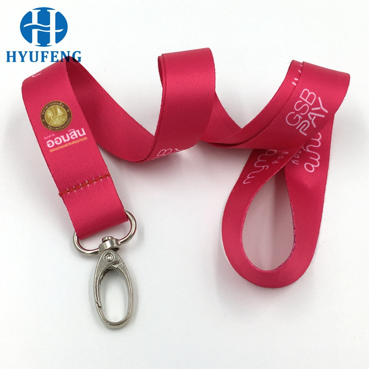Custom Sublimation Printing Polyester ID Badge Neck Lanyard