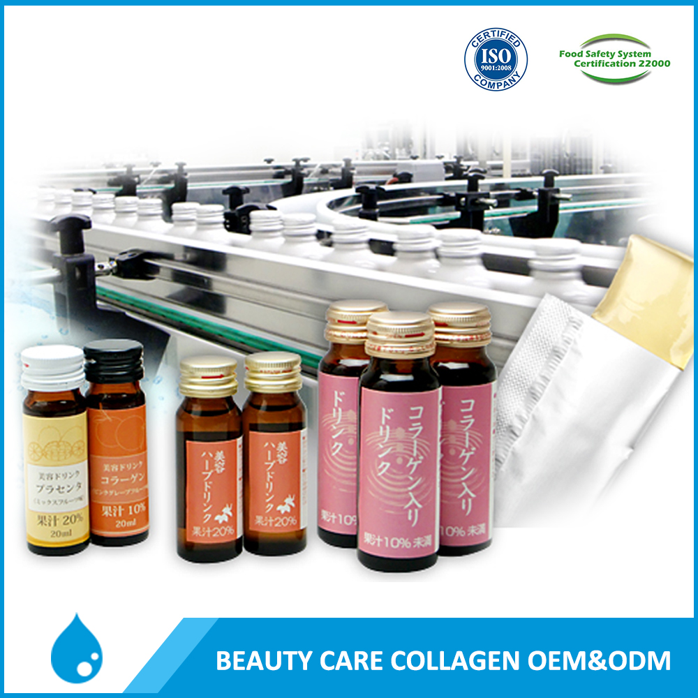 Japan Factory best collagen drink brand oral liquid with best grade