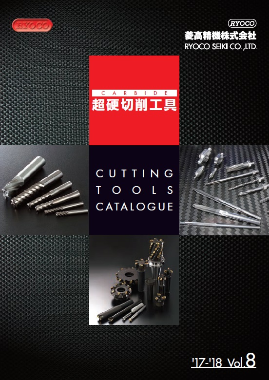 Wide Range of Carbide End Mills Japanese Milling Cutter Parts