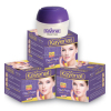 KAYENAT DAY & NIGHT BEAUTY CREAM (TM 431528) - LARGE (ARABIC PACK)