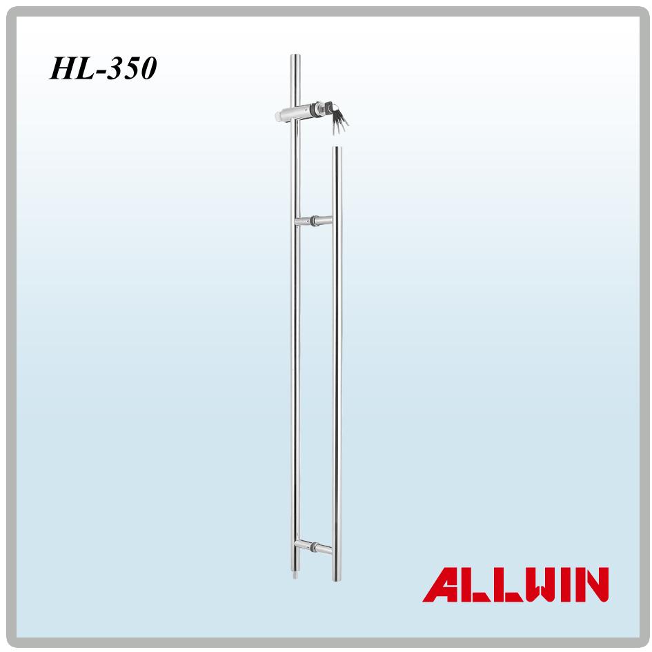 HL-350.jpg