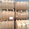 /product-detail/occ-old-corrugated-containers-waste-paper-suppliers-for-indian-50040195093.html