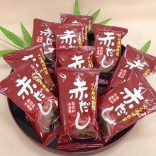 Healthy and tasty miso soup/Japanese food / easy to use made in Japan, sample order available