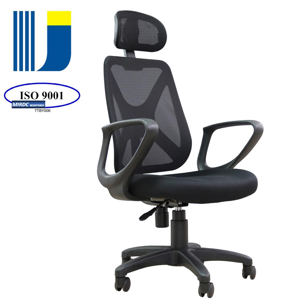 Commercial furniture ergonomic mesh high back office computer desk swivel chair with headrest UK105A