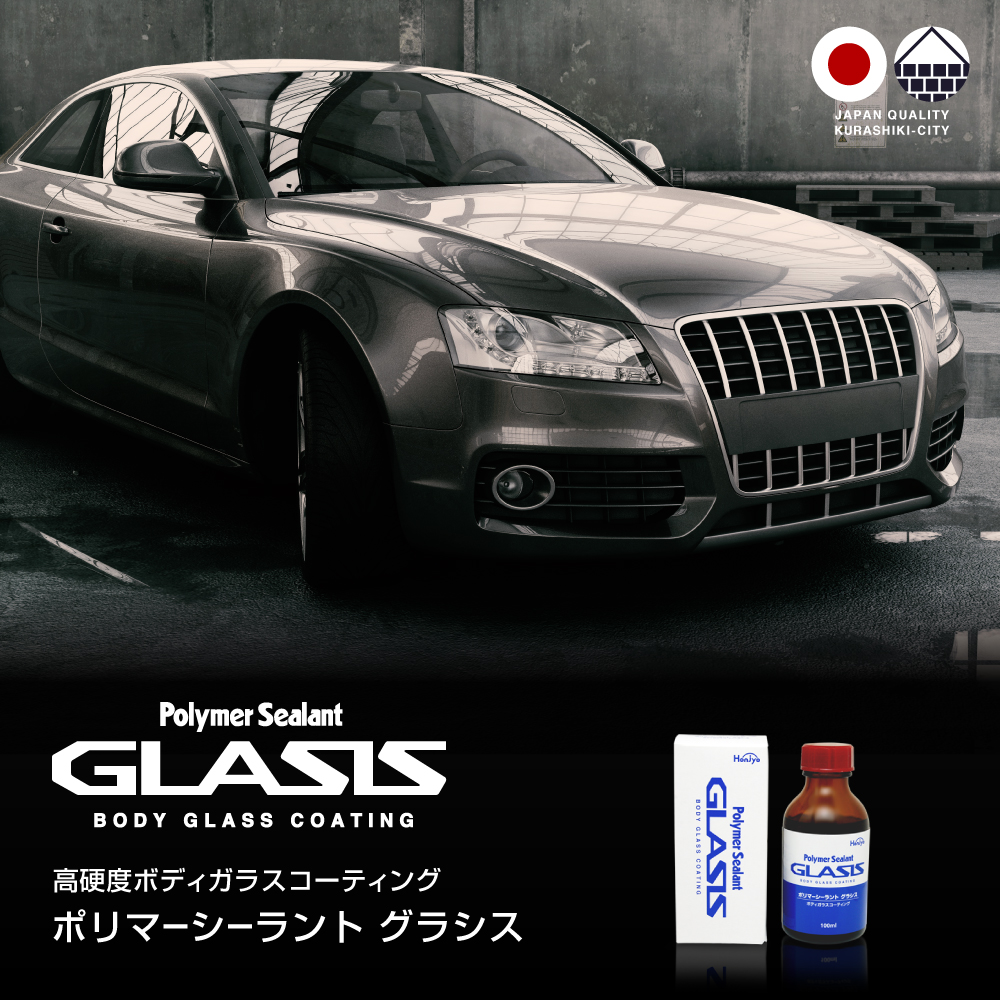 high hardness 7H lessen scratches glass based coating for cars