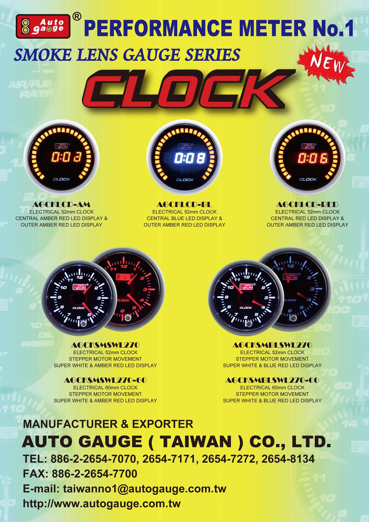 http://gb.cri.cn/mmsource/images/2009/07/21/9/5526980682537486733.jpg_source 52 mm electrical 12v led digital car clock