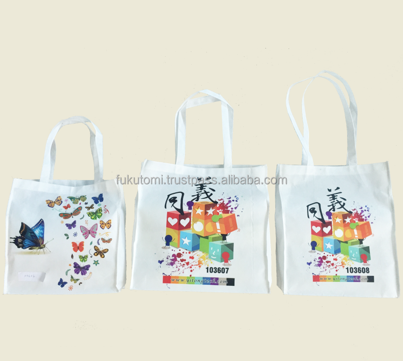 Sublimation Printing or Transfering Foldable Shopping Bag
