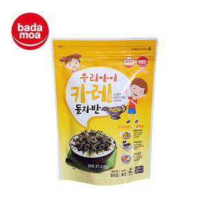 Natural Korea Sea Weed Roasted Sweet Seasoned Laver With Curry Gimjaban 60g