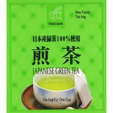 Japan Sencha Green Tea Distributor