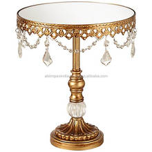 GOLD PLATED ANTIQUE WEDDING PARTY CENTERPIECE CAKE STAND
