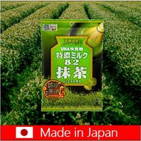 Rich and Popular confectionery High Concentrated Milk Hard Candy 8.2 Matcha Green Tea made in Japan