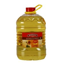 Edible Refined sunflower oil and crude