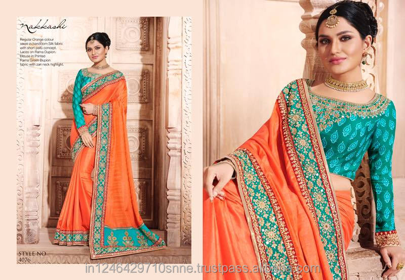 PAKISTANI DESIGN FULL BLOUSE SILK SAREE GEORGETTE WORK PINK COLOUR WHOLESALE EXPERT QUALITY