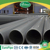 UPVC Pipe, PPR Pipe, HDPE Pipe Cheap price high quality