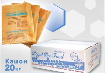 ROYAL BEE FOOD-MULTIVITAMIN