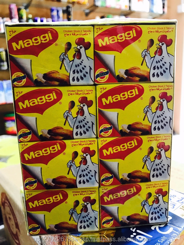 MAGGI CHICKEN CUBES 20G (EGYPT ORIGIN)