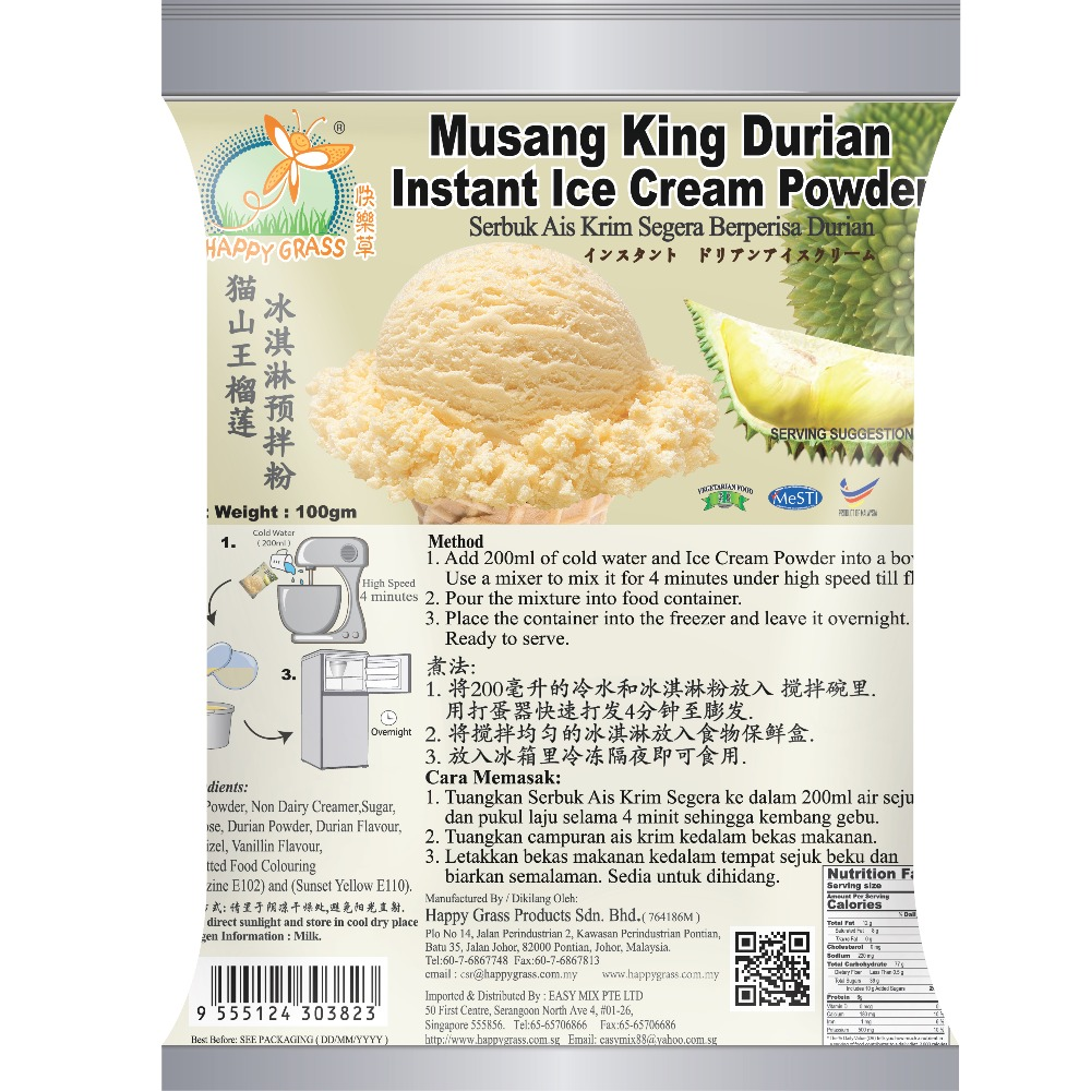 New Product Ice Cream Powder with Musang King Durian Flavour