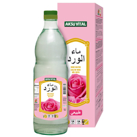 Rose Water Food Grade Medicinal Beverage Drinkable Edible ...