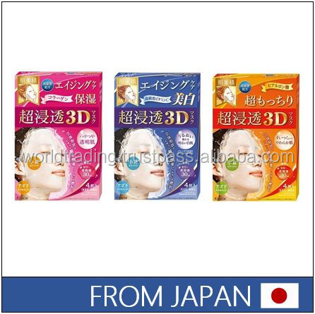 High quality and Hot-Selling skin care Advanced Penetrating 3D Face Mask made in Japan