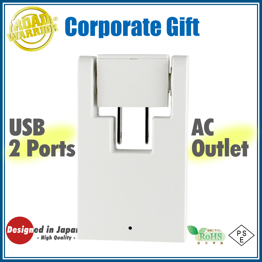 Business gifts 2 Ports USB Charger + AC Power Outlet USA/JAPAN plug Travel Gadget Designed in JAPAN