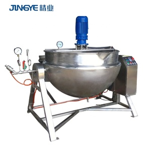Sauce/Dressing Factory Price Steam Jacketed Kettle With Agitator Cooking Mixer