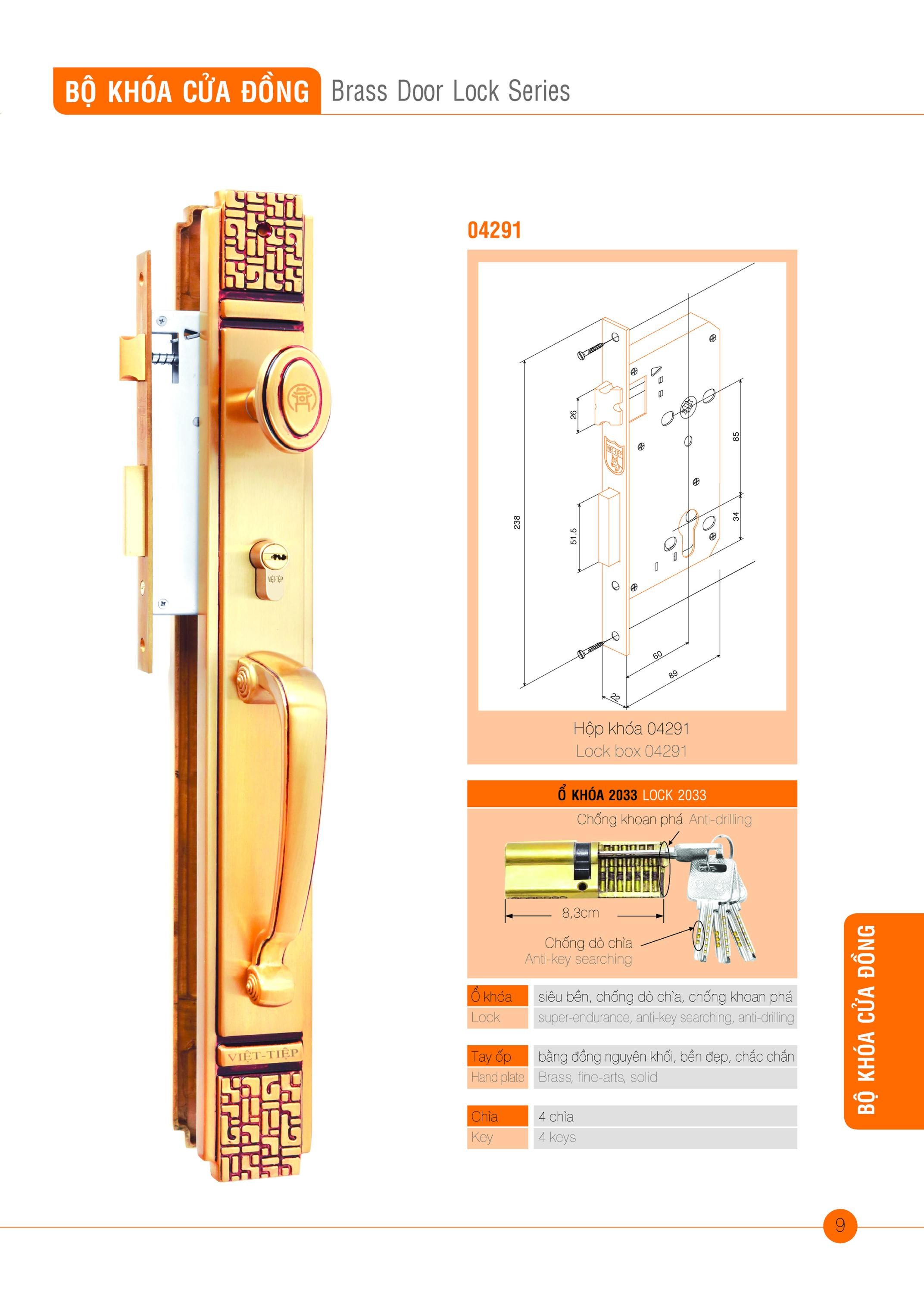Brass Door lock Series 04291