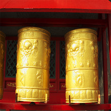 Copper Buddhist Prayer Wheel