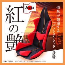 Cool and sporty design,easy to fitting, padded cushion from AUTOBACS JAPAN