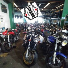 USED MOTORCYCLES (FULL CONTAINER)