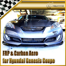 Carbon Front Lip For Hyundai Genesis Rohens Coupe 09