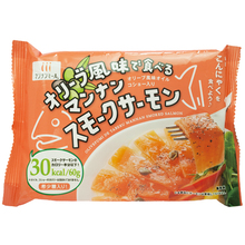 healthy food meals pictures Japanese very popular and healthy konjac mannan meal Olive Oil Flavored Smoked Salmon 60g