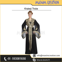 Modern Party Wear Khaleeji Thobe Caftan Dress For Arabian Women