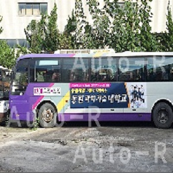 Hot Selling Korean Used Bus For You