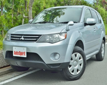 Mitsubishi Outlander Used vehicle Leading car exporter Lead Solution Japn