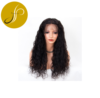 Pearlcoin Superior Long Length Unprocessed Human Hair Natural Color Natural Wave Full Lace Wig 130% Wholesale