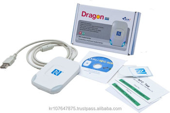 Dragon, usb NFC reader, serial nfc reader, RJ12 nfc reader