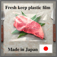 Freshness keeping specially processed plastic protection film from Japanese supplier