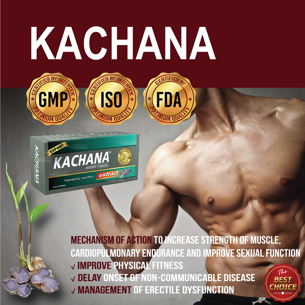 Natural Organic Kaempferia parviflora long time capsules Tablets Herbal supplement for men produced by Manufacturer high quality