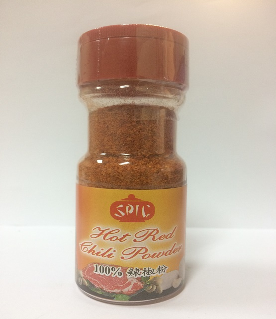 100% Pure Hot red Chili Powder (45gm)